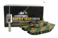 Battle_Tank_Type_49da022918aea.jpg